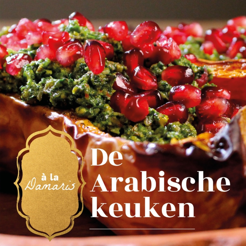TheArabicKitchen