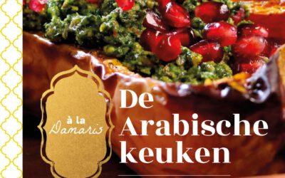e-receptenboekje: de Arabische keuken