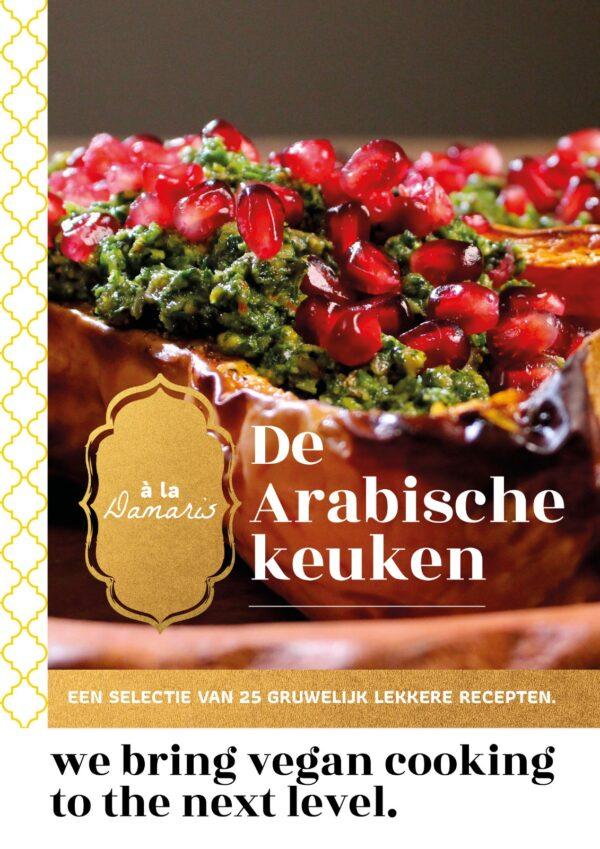 receptenboekje-arabisch-vegan-a-la-damaris