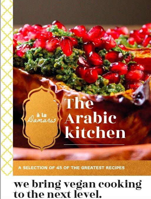 e-recipe books